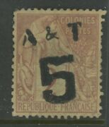France-annam And Tonkin, Mint, 4, Ng, Clean, Sound And Centered