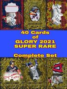 Topps Bunt [40 Cards] Glory 2021 All Super Rare Complete Set Digital
