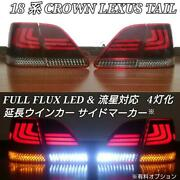 Series 18 Crown Tail Lights Acrylic Ls460 Late Ver