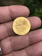 Antique Islamic Arabic Solid High Carat 22ct 24ct Yellow Gold Calligraphy Coins