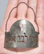 Vintage 800 Silver Wine Decanter Label Tag And Chain Judaica Hebrew