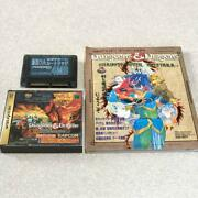 Sega Saturn Dungeon Dragons Collection Strategy Book Set
