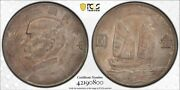 1934 China Junk Silver Dollar Coin Colorful Toning Pcgs Au58