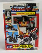 Takara Transformers G1 Japan C-347 Sonic Bomber Action Figure Zone Boxed