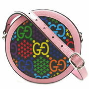Gg Psychedelic Round Shoulder 2020 Capsule Collection Women 's Bag 603938