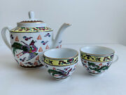 Chinese Vintage Tea Set Of3 Teapot With Dragon Pink And Green Dragon