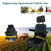Universal Lawn Mower Seat For Tractor Forklift Loader/dozer Agricultural Vehicle