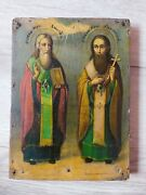 Antique 19th Russian Hand Painted Wood Orthodox Icon Of The Saints.