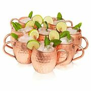 Moscow Mule Copper Mugs Set Of 16oz | Food Grade 100 Pure Copper Cups | 8