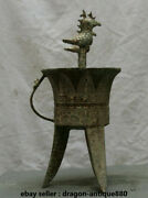 18.8 Old Chinese Bronze Ware Silver Dynasty Ox Horn Bird Handle Drinking Cup
