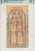 China-official Silver Note China/taiwan 5 1895 First Issue Rare Pmg 15