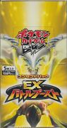 Pokemon Card Bw Concept Pack Ex Battle Boost Booster Sealed Box Ebb 1st Japanese
