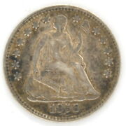 1858 Seated Liberty Half Dime Us 90 5 Five Cent Silver Coin Philadelphia