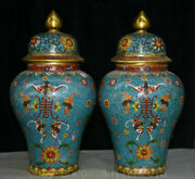15.2 Marked Old China Cloisonne Bronze Dynasty Bat Lid Pot General Tank Pair