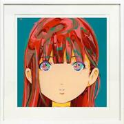 Ai☆madonna / I Canand039t Remember Her Face Chikage Signed Ed100 Silkscreen Print