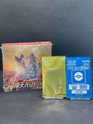 Pokemon Card Game Sword And Shield Towering Perfection With Promo Set Japan 62 63