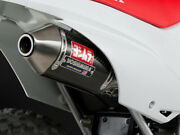 Yoshimura Rs-2 Header/canister/end Cap Exhaust System Ss-cf-ss - 221200b250