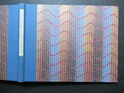 Ian Rogerson / Agnes Miller Parker Wood-engraver And Book Limited Signed Ed 1990