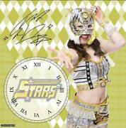 Stardom Wrestling Starlight Kid Acrylic Watch Sold Out