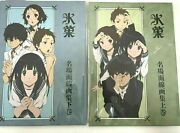 Hyouka The Niece Of Time Animation Art Book Jou Ge 2 Set Kyoto Official Anime