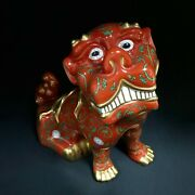 Helend Gedele Xianand039s Red Guardian Dog Lion Figurine Figurine Rare Antique No Box