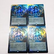 Mtg Time Warp 4sheets Collector Booster Edition Foil Japanese Paintings