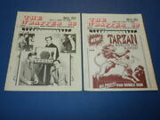 2 The Wrapper 70 And 91 Non-sports Cards Collectibles Fanzine 1987/1990 Lot