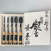 Japanese Vintage Chisel Nomi Lot Of 5 Wooden Carpenter Tool From Japan New