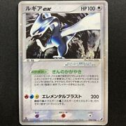 Lugia Ex 090/106 Pokemon Card 1st Edition Unseen Forces Holo Japanese 2005