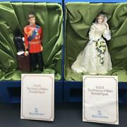 Pair Of Royal Doulton Figurines Hrh And Princess Of Wales Hn2884 2887 R2527