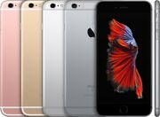 Unlocked / T-mobile Atandt Apple Iphone 6s Lte 32gb 64gb Smart Cell Phone C Grade