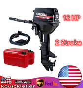 12hp 2stroke Outboard Motor Fishing Boat Engine Water-cooling Cdi Tiller Control