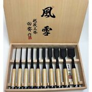 Japanese Wood Chisel Set Of 10 Akio Tasai Bench Chisel Oire Nomi From Japan