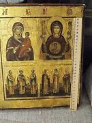 Antique Russian Icon St Mary With Child  Lady Of The Sign Икона Знамение 19th