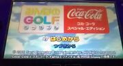 Included Everybody's Golf Portable Coca Cola Special Edition Psp