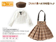 Azone Pureneemo Spruced Up Corset Pleated Skirt Set Light Brown Plaid Blythe Dal