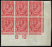 1d Sg 350b Variety And039imperfand039 Control And039b12and039 Corner Block Of Six U/m. Super Fresh