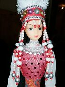 Haunted Dolland039slin30yrs Banishes Negativity Brings Blessings