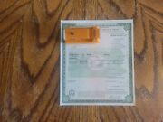 1925 Ford Model T Roadster Paperwork Document