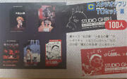 Studio Ghibli Tc Set Black Telephone Card Limited Time Until The End Of October