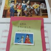 If You Listen To Me Works Ghibli Calendar Gbl There Are More Than 25.