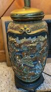 Antique Japanese Satsuma Bas-relief Vase Table Lamp Must See