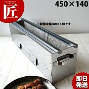 Yakitori Bbq Stainless Steel Charcoal Grill Barbecue Hibachi Stove, Japan Sc357