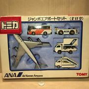 Made In Japan Out-of-print Rare Products Article Jumbo Airport Set All Nippon