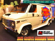 Rare Highway 61 Highway61 50365 1/16 Made Of Dcp Diecast Promotions 1974 Chevy