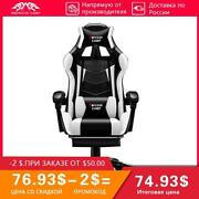 Professional Computer Chair Lol Internet Cafes Sports Racing Chair Wcg Play Gami