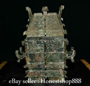 152 Vieux Bronze Chinois Dynasty Palace Dragon Beast House Food Ustensile