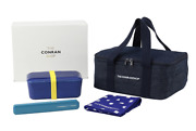 Conranand039s Collectible Lunch Box Set Bag New