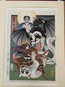 Limited To 200 Pieces In The World Kiss Ukiyo-e Kissing Four Strange Monsters