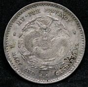 1895-07 20 Cents Hu-peh Province China. Landm 184 Y-125.1 Unc Chinese Silver